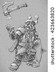 dwarf | Shutterstock . vector #423663820
