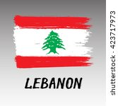 flag of lebanon   grunge | Shutterstock .eps vector #423717973