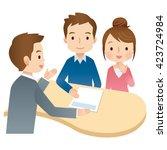 insurance agent presenting a... | Shutterstock . vector #423724984