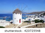 The Famous Windmill Of Mykonos...