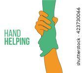 helping hands  colorful vector... | Shutterstock .eps vector #423730066