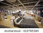 new york city   may 19 2016 ... | Shutterstock . vector #423785284