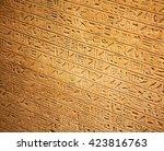egyptian hieroglyphs on the wall | Shutterstock . vector #423816763