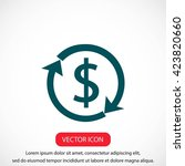 dollars sign icon | Shutterstock .eps vector #423820660