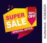 super sale color banner. vector ... | Shutterstock .eps vector #423826024