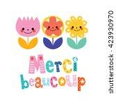 merci beaucoup thank you very... | Shutterstock .eps vector #423930970