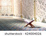 quran   holy book in the mosque | Shutterstock . vector #424004026