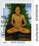 Small photo of MANGALORE, INDIA - SEPTEMBER 10, 2013: A stamp printed in India shows Acharya Jnansagar or Gyansagar