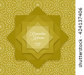 vector illustration of ramadan | Shutterstock .eps vector #424137406