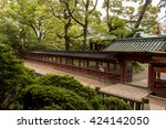 Stock photo nezu shinto shrine tokyo a view of the shinto shrine grounds 424142050