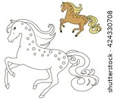 horse in motion coloring book... | Shutterstock .eps vector #424330708