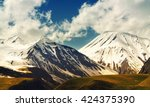 beautiful georgian landscape in ... | Shutterstock . vector #424375390