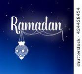 Ramadan Card. Arabic Lantern....