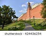 Alexander Garden  Moscow