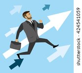 businessman runs on the arrows... | Shutterstock .eps vector #424541059