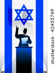 Israel Flag With Political...