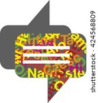 pictograph of message or chat | Shutterstock .eps vector #424568809
