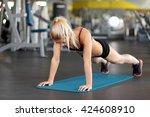 core challenge. horizontal shot ... | Shutterstock . vector #424608910