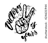 Victory Is Yours Concept Hand...