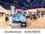 bangkok   march 17  2016  a... | Shutterstock . vector #424678054