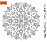 outline mandala for coloring... | Shutterstock .eps vector #424745674