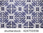 vintage azulejos  traditional... | Shutterstock . vector #424753558