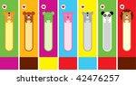 animals set card | Shutterstock .eps vector #42476257