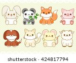 collection of cute baby animals ... | Shutterstock .eps vector #424817794