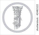 corinthian column   Shutterstock .eps vector #42482122