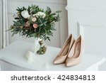 Bridal Bouquet Of Peones ...