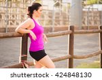 young brunette woman training   ... | Shutterstock . vector #424848130