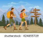 couple trekking in mountains.... | Shutterstock .eps vector #424855729
