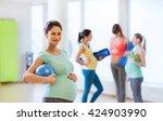 Pregnancy  Sport  Fitness ...