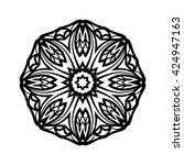 mandala. ethnic decorative...   Shutterstock .eps vector #424947163