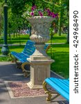 vase for flowers in the park | Shutterstock . vector #424968490