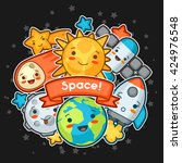 kawaii space card. doodles with ... | Shutterstock .eps vector #424976548