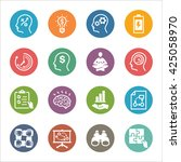 productivity improvement icons... | Shutterstock .eps vector #425058970
