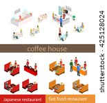 coffee time abstract cafe... | Shutterstock . vector #425128024