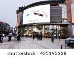 beijing  china   may 4  2016 ...   Shutterstock . vector #425192338