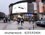 beijing  china   may 4  2016 ... | Shutterstock . vector #425192404