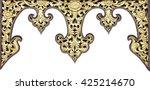 Thai Ancient Gold Plaster...