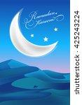 Crescent Moon And Night Desert...