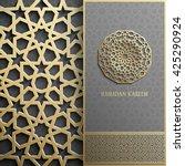 3d ramadan kareem greeting card ...