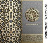 3d ramadan kareem greeting card ... | Shutterstock .eps vector #425291020