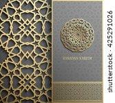 3d ramadan kareem greeting card ... | Shutterstock .eps vector #425291026