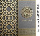 3d ramadan kareem greeting card ... | Shutterstock .eps vector #425291086