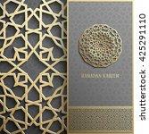 3d ramadan kareem greeting card ... | Shutterstock .eps vector #425291110