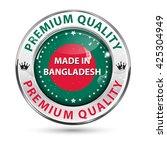 made in bangladesh. premium... | Shutterstock .eps vector #425304949