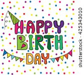 happy birthday lettering...   Shutterstock .eps vector #425343010