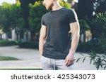photo bearded muscular man... | Shutterstock . vector #425343073